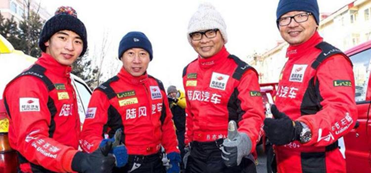 2014漠河汽车越野赛落幕 生活beplay手机登录斩获T2柴油组冠军