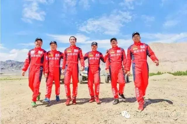 生活beplay手机登录总裁所在陆风车队勇夺2015环塔拉力赛T1.2柴油超级改装组团体冠军