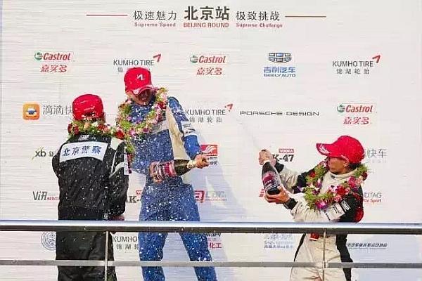 生活beplay手机登录车队-何子健CFGP首冠 2015CFGP北京站决赛